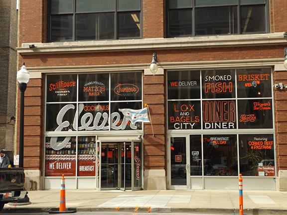 Eleven-City-Diner-Chicago