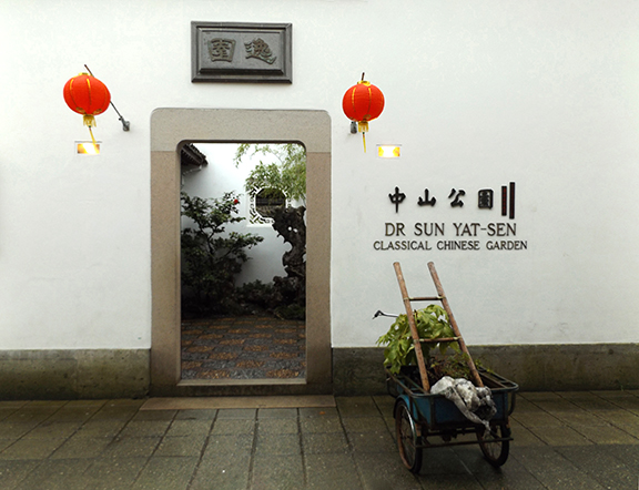 Dr-Sun-Yat-Sen-Classical-Chinese-Garden-Vancouver-BC