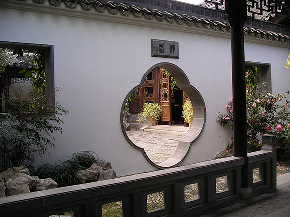 Lan-Su-Chinese Garden-Portland-Oregon3